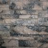 Сланец карпатский мрамор
