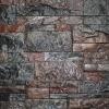 Сланец карпатский коричневый градиент